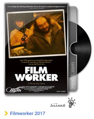 دانلود مستند Filmworker 2017