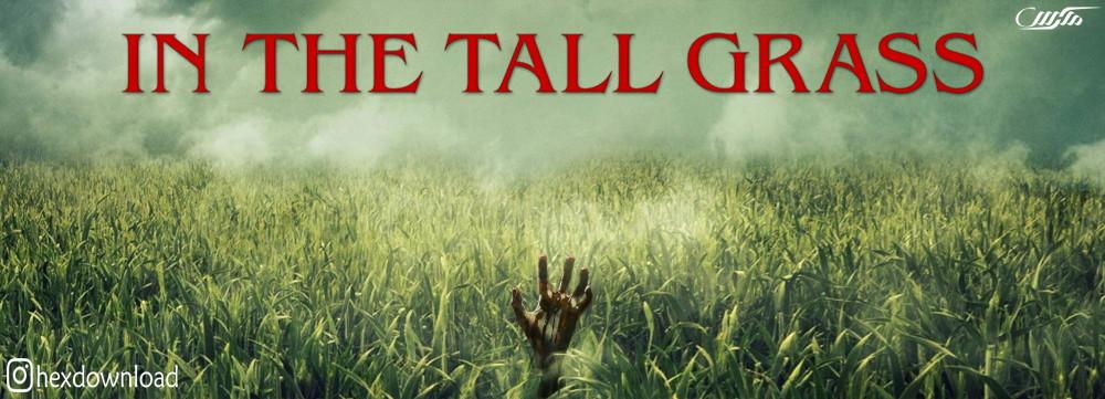 دانلود فیلم In the Tall Grass 2019