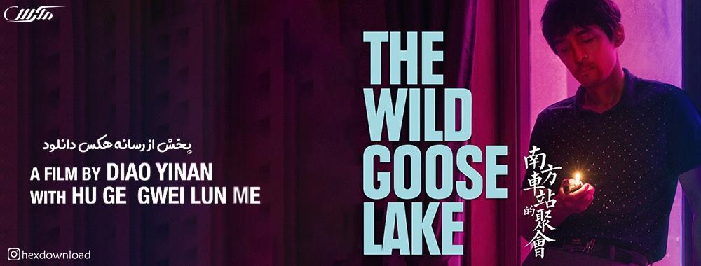 دانلود فیلم The Wild Goose Lake 2019