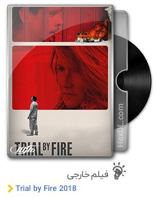 دانلود فیلم Trial by Fire 2018