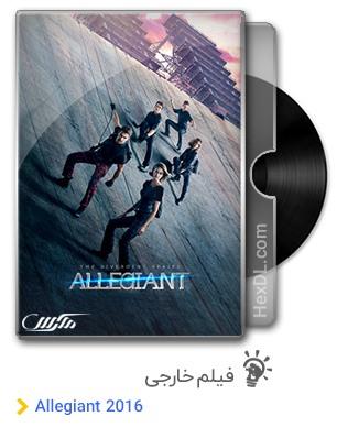 دانلود فیلم Allegiant 2016