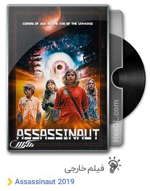 دانلود فیلم Assassinaut 2019