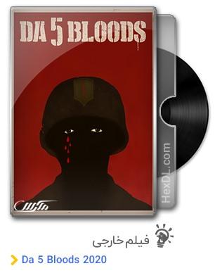 دانلود فیلم Da 5 Bloods 2020