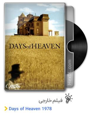دانلود فیلم Days of Heaven 1978