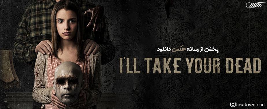 دانلود فیلم I'll Take Your Dead 2018
