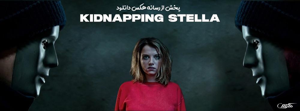 دانلود فیلم Kidnapping Stella 2019