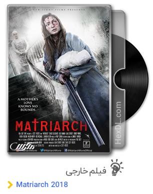 دانلود فیلم Matriarch 2018