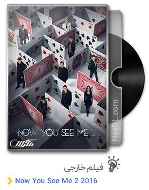 دانلود فیلم Now You See Me 2 2016