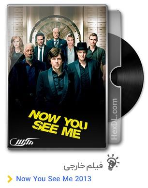 دانلود فیلم Now You See Me 2013