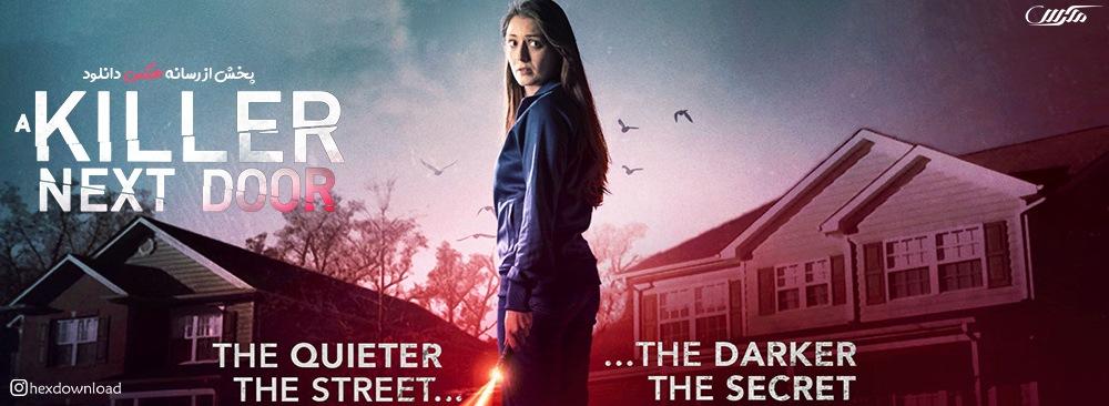 دانلود فیلم A Killer Next Door 2020
