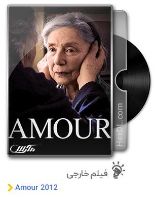 دانلود فیلم Amour 2012