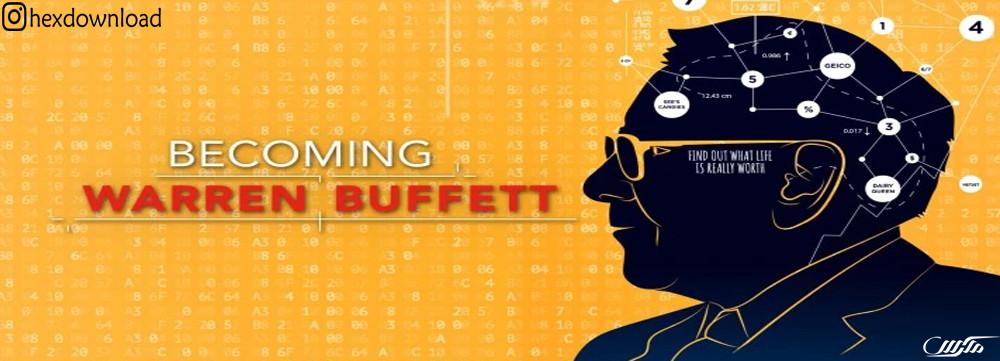 دانلود مستند Becoming Warren Buffett 2017