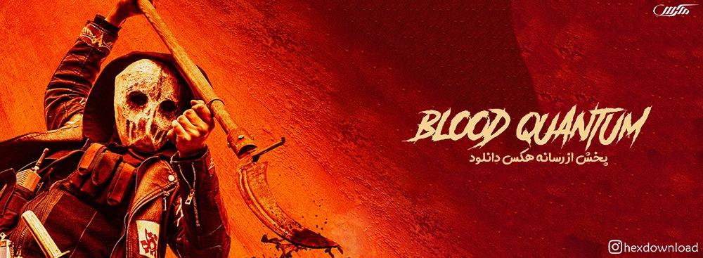 دانلود فیلم Blood Quantum 2019