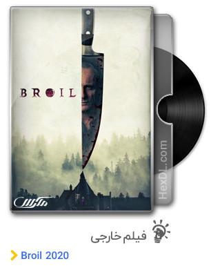 دانلود فیلم Broil 2020