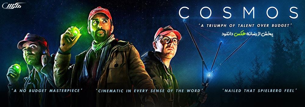 دانلود فیلم Cosmos 2019