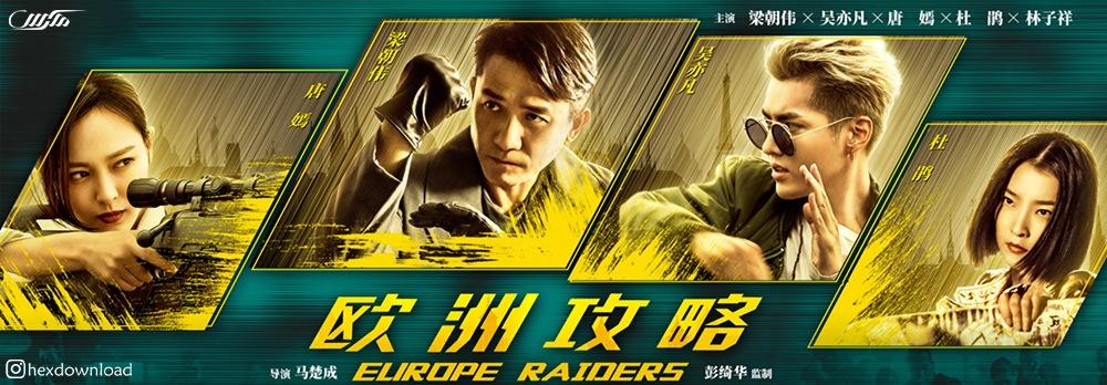 دانلود فیلم Europe Raiders 2018