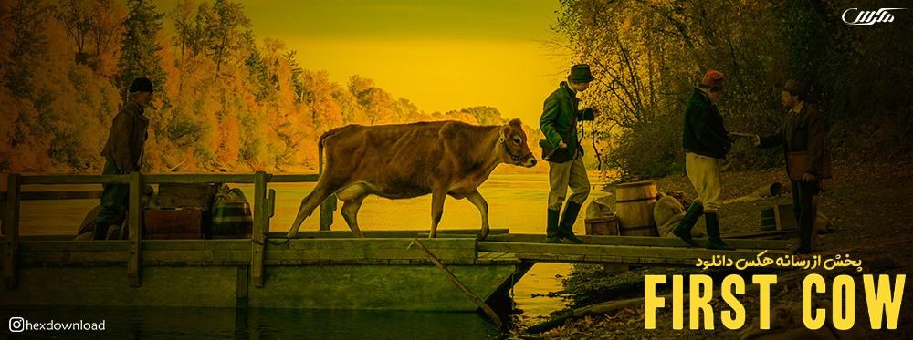 دانلود فیلم First Cow 2019