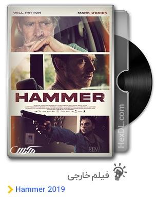 دانلود فیلم Hammer 2019