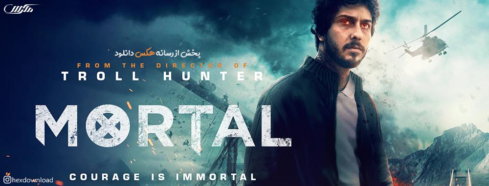 دانلود فیلم Mortal 2020