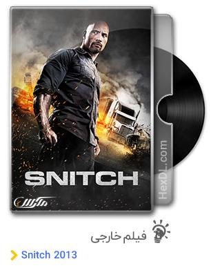 دانلود فیلم Snitch 2013