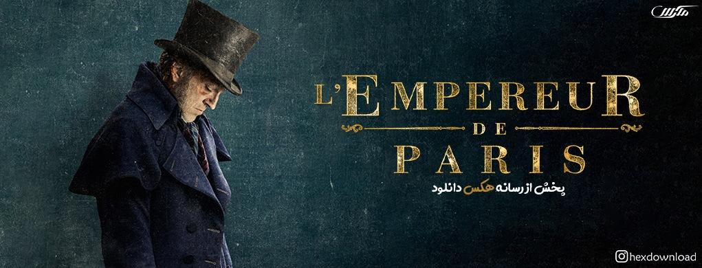 دانلود فیلم The Emperor of Paris 2018