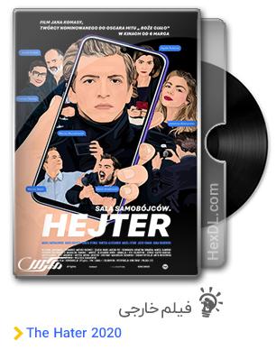 دانلود فیلم The Hater 2020