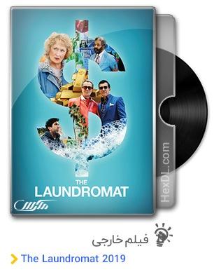 دانلود فیلم The Laundromat 2019