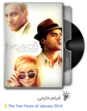 دانلود فیلم The Two Faces of January 2014