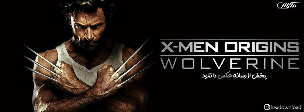 دانلود فیلم X-Men Origins: Wolverine 2009