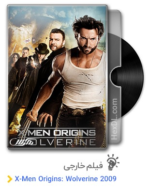 دانلود فیلم X-Men Origins: Wolverine 2009