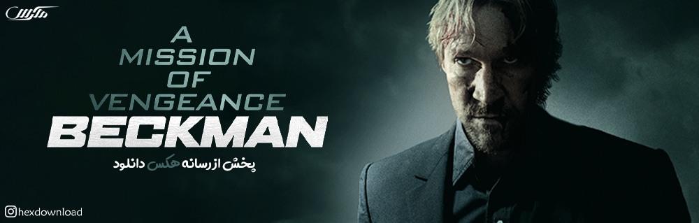 دانلود فیلم Beckman 2020