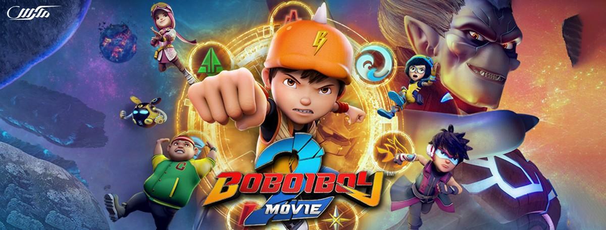 دانلود فیلم BoBoiBoy Movie 2 2019