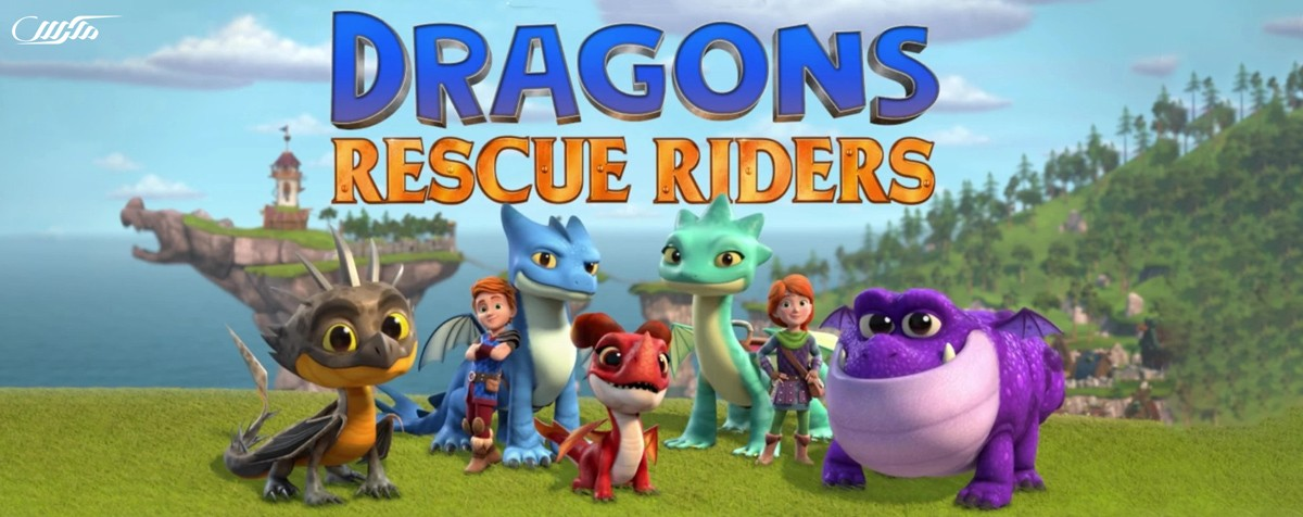دانلود انیمیشن Dragons Rescue Riders 2019