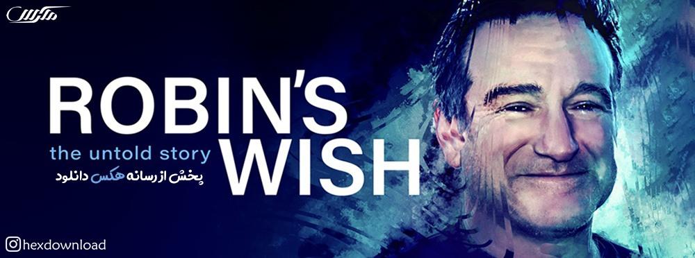 دانلود مستند Robin's Wish 2020