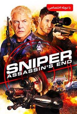 دانلود فیلم Sniper: Assassins End 2020