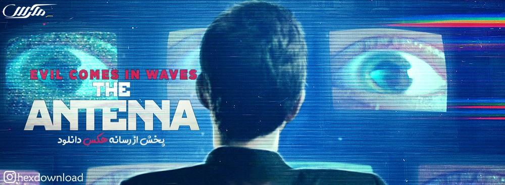 دانلود فیلم The Antenna 2019