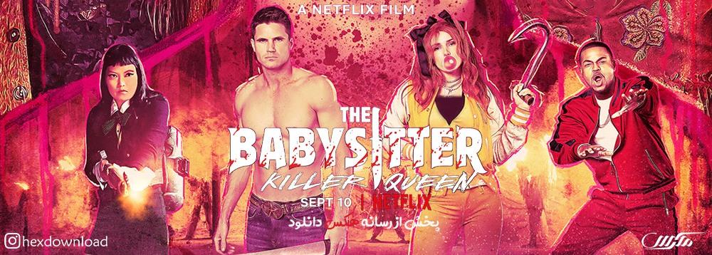 دانلود فیلم The Babysitter: Killer Queen 2020