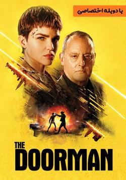 دانلود فیلم دربان The Doorman 2020