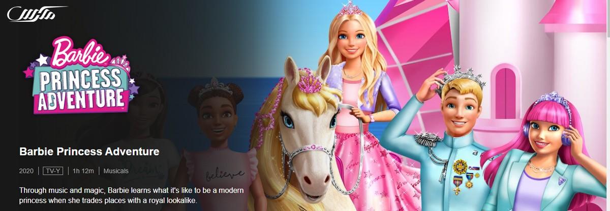 دانلود انیمیشن باربی ماجراجویی پرنسس 2020