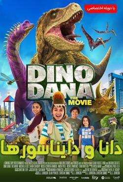 دانلود فیلم دانا و دایناسورها Dino Dana The Movie 2020