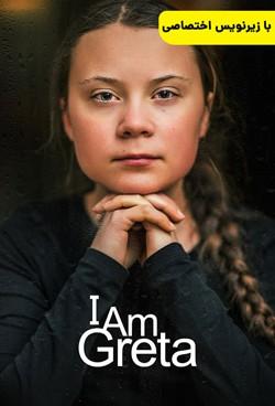 دانلود مستند من گرتا هستم I Am Greta 2020