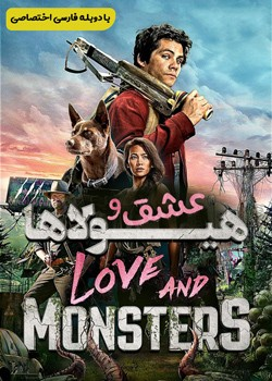 دانلود فیلم عشق و هیولا ها Love and Monsters 2020