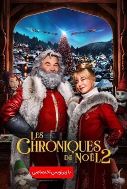 دانلود فیلم ماجراهای کریسمس 2 Christmas Chronicles Part Two 2020
