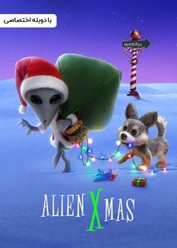 دانلود فیلم کریسمس بیگانه Alien Xmas 2020