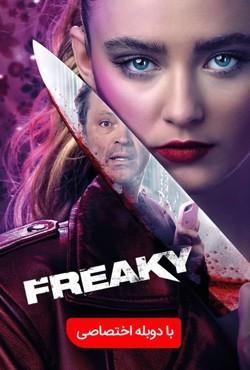 دانلود فیلم عجيب و غريب Freaky 2020