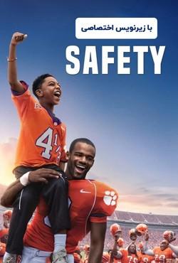 دانلود فیلم ایمنی Safety 2020