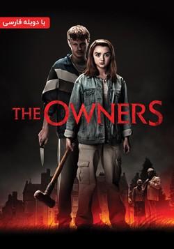 دانلود فیلم مالکان The Owners 2020