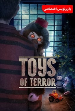 دانلود فیلم اسباب بازیهای رعب آور Toys of Terror 2020