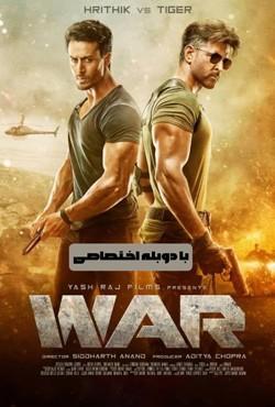 دانلود فیلم نبرد War 2019