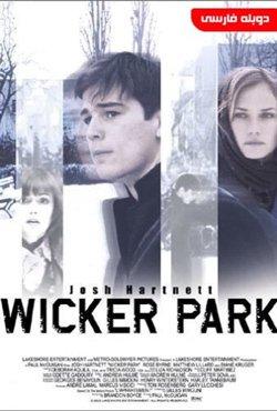 دانلود فیلم ویکر پارک Wicker Park 2004